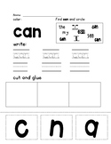 Kindergarten Wonders Sight Word Unit 1(color, write, find, and paste)