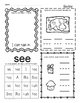 Kindergarten Wonders Unit 2 Homework Packet