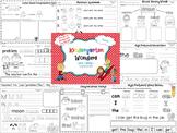 Wonders Reading for Kindergarten: Unit 1 Week 1 Extension