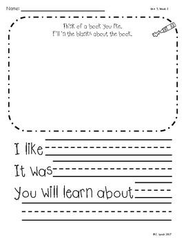 Kindergarten Wonders Unit 5 Writing Supplement Pack