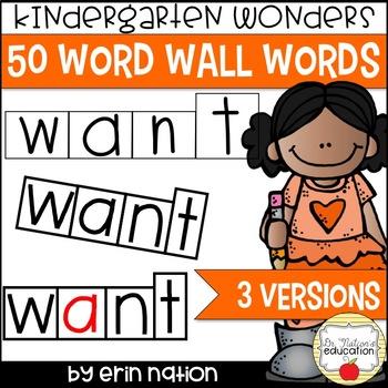 Kindergarten Word Wall Words {3 versions for 50 words}