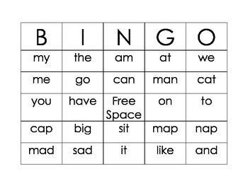 Kindergarten Word Bingo