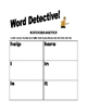 Sight Words - Kindergarten Word Detective!