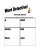Sight Words - Kindergarten Word Detective!