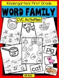 Kindergarten Word Family CVC Activities