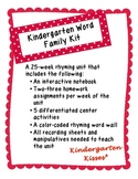 Kindergarten Word Family Kit