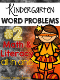 Kindergarten Word Problem Pack #2