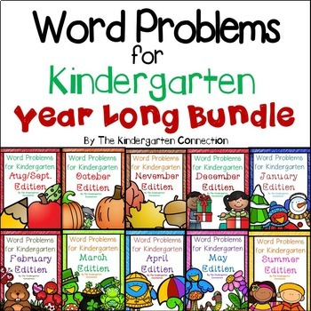Kindergarten Word Problems for the YEAR {BUNDLE}
