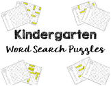 Kindergarten Word Search Puzzles