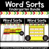 Word Sorts Activity Sheets and Pocket Chart Cards Bundle Google Classroom