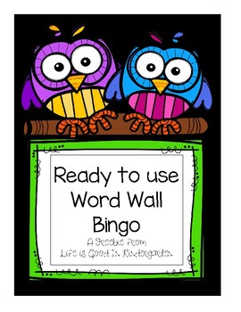 Kindergarten Word Wall Bingo