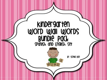 Kindergarten Word Wall Cards Bundle Pack (Texas Edition)