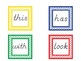 Kindergarten Word Wall Cards Bundle Pack (Texas Edition)