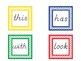 Kindergarten Word Wall Cards (Texas Edition)