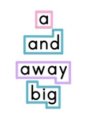 Kindergarten Word Wall Dolch primer and pre-primer letter shapes