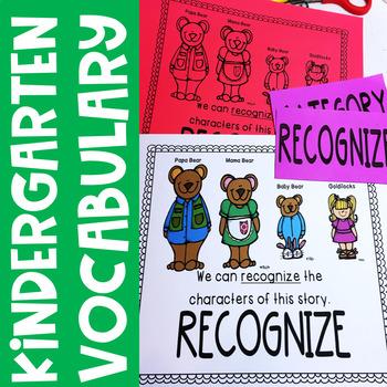Kindergarten Word Wall Posters Academic Vocabulary