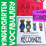 Kindergarten Word Wall Posters Academic Vocabulary