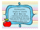 Kindergarten Word Wall Set: Bright & Colorful Design