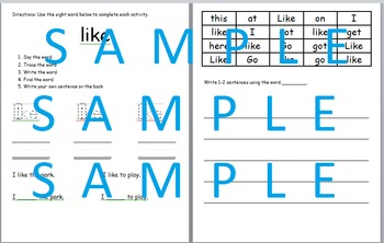 Kindergarten Word Wall Sight Word Packet (43 words)