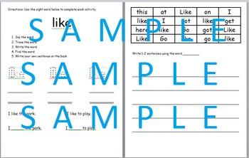 Kindergarten Word Wall Sight Word Packet (43 words)