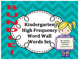 Kindergarten Word Wall Word Set BUNDLE