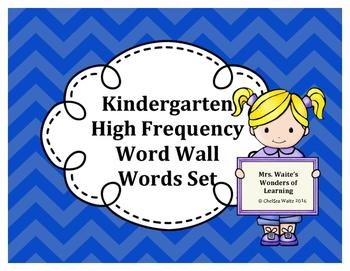 Kindergarten Word Wall Word Set Blue
