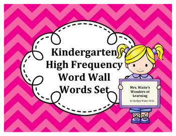 Kindergarten Word Wall Word Set Pink