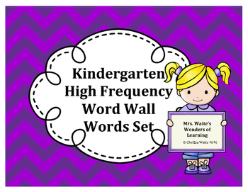 Kindergarten Word Wall Word Set Purple