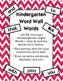 Kindergarten Word Wall Word Cards (aligned with Journeys)