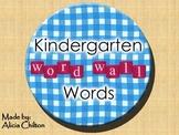 Kindergarten Word Wall Words Cards