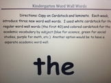 Kindergarten Word Wall Words- Ready to Print