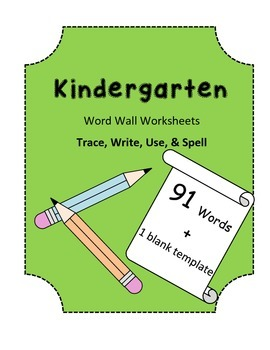 Kindergarten Word Wall Worksheets - 91 Words & Blank Template