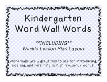 Kindergarten Word Wall with Activities