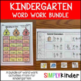 Kindergarten Word Work