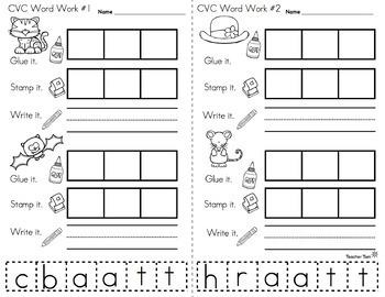 Kindergarten Word Work: CVC Words and Sight Words