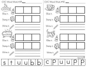 Phonics Worksheets Kindergarten   Sight Words Worksheets   CVC Words Worksheets