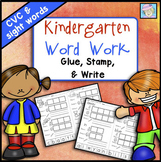Word Work Centers Kindergarten | CVC Words Worksheets with Cut & Paste