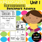 Kindergarten Worksheets (Unit 1) for Benchmark Advance