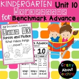 Kindergarten Worksheets (Unit 10) for Benchmark Advance