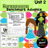 Kindergarten Worksheets (Unit 2) for Benchmark Advance