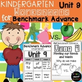 Kindergarten Worksheets (Unit 9) for Benchmark Advance