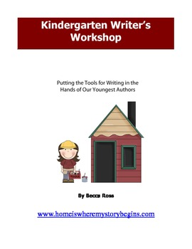 Kindergarten Writer's Workshop - Putting Tools In The Hands of Authors