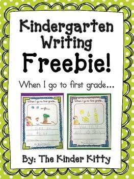 Kindergarten End of the Year Freebie