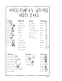 Kindergarten Writing Journal Word Bank