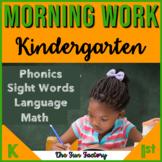 Kindergarten Writing Kindergarten Morning Work Sight Words