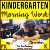 Kindergarten Writing, Kindergarten Morning Work Sight Word