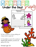 Differentiated Writing Center Kindergarten May: Under the Sea