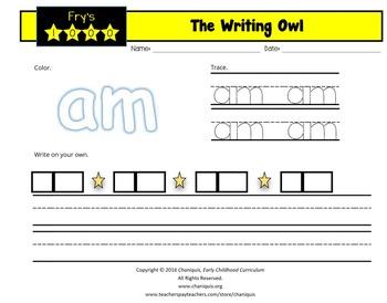 Kindergarten Writing Owl (Fry's First 100 Words Handwriting/Spelling Practice