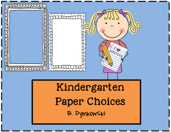 Kindergarten Writing Paper Templates Teaching Resources Teachers