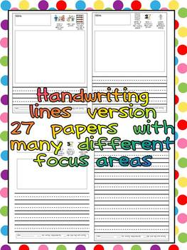 Kindergarten Writing Paper with Focus Areas for Student Feedback- Over 80 Pages